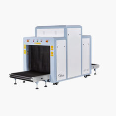 China Automatic Alarm X Ray Inspection Machine / Airport Baggage X Ray Machines supplier