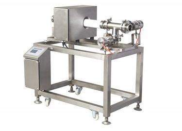 China Liquid Pipeline Metal Detector Machine For All Types Of Metal Contaminants supplier
