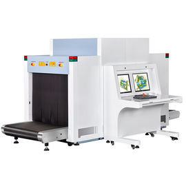 China White Color X Ray Luggage Scanner Inspection Systems , Baggage X Ray Machine To Russia supplier